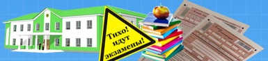 Страничка новостей МБОУ СОШ №2